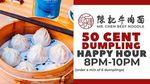 [NSW] Daily $0.50 Dumpling Happy Hour 8pm-10pm @ Mr Chen Beef Noodle, Haymarket Chinatown