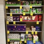 [NSW] Christmas Cards, Ribbons, Stickers, Bon Bons $0.01 @ Woolworths, Paddington