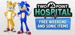 [Steam] Free to Play Weekend: Two Point Hospital @ Steam