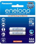 Eneloop Battery Clearance Minimum 49% Off @ Masters Online and Instore