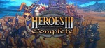 Heroes of Might and Magic 3 Complete (PC) at GOG $2.49 USD ($3.41 AUD)