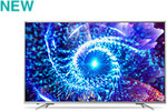 "Hisense 55N7 55"" (139cm) UHD LED Smart TV $859.50 + Free Delivery (Metro - Excl Perth) @ Appliance Central eBay"
