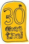 [NSW] 20% Discount @ Chat Thai Sydney via App