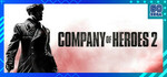 [PC] Steam - Company of Heroes 2 - $1.20 (was $23.99) - Steam