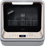 Midea Mini Dishwasher Champagne 5L Tank - $389 + Delivery (or $0 C&C) @ Star Sparky Direct