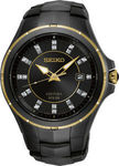 Seiko SNE506P-9 Coutura Men's Black Gold Tone Steel Diamond Set Solar Watch $471.20 Delivered @ Starbuy eBay