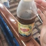 Free Lipton Ice Tea 500ml at Wynyard Station NSW