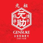 [MEL] Hakata Gensuke Hawthorn 3rd Anniversary: Easter Sunday 1st April - First 50 Ramen Free + 1/2 Price All Menu Items