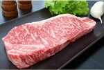 [VIC] 3kg Wagyu MBS 7+ Porterhouse Steaks (10 Pieces) for $200 Delivered @ Online Butchers Melbourne (Login Required) - SOLD OUT