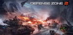 [Android] Free: 'Defense Zone 2 HD' $0 @ Google Play (Was $3.99)