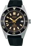 Seiko Prospex SPB147J (62MASS Re-Issue) $1260, G-Shock GA-2000 $215 & More (Shipping Inclusive) @ Un Aime