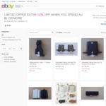 10% off Window and Door Hardware  @ Thatshowallthings eBay