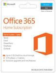 [eBay Plus] Microsoft Office 365 Home - 5 Users, 1 Year (Digital Delivery) $81.60 @ Bing Lee eBay
