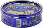 Royal Dansk Danish Cookie Selection 476g - $5.20 + Delivery (Free with Prime & $49+ Spend) @ Amazon US via AU