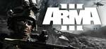 [PC] Arma 3 $11.23 @ Steam