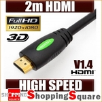 1.5M HDMI Cable v1.4 3D High Speed with Ethernet @ $2.69 with FREE Shipping 2M@$3.98, 4M@$7.99