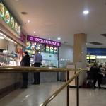 $6 Doner Kebabs, Hunter Arcade Food Court, Sydney CBD