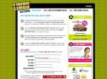 UP TO $50 FREE BID VOUCHER AT LIMBO AUCTIONS