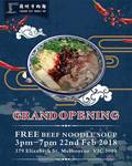 [VIC] Free Beef Noodle Soup from 3pm-7pm 22nd Feb @ Lan Zhou Beef Noodle Bar [Elizabeth St, Melbourne]