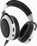 Win A Corsair HS70 Wireless Gaming Headset from PrizeTopia
