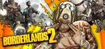Borderlands 2 $16.99 Each or 4 Pack for $50.99 on Steam