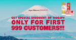 NTT Docomo Japan Welcome SIM (LTE/3G) and Wi-Fi: XL 2GB 20-Day Plan JP ¥1950 / AU $23.70 (JP ¥1000 off) + View Ads for More Data