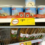 [VIC] Coles Olive Oil 1L $3 (Was $6), Coles Vanilla Yoghurt 1kg $1.50 (Was $3.50) @ Coles (in-Store Only)