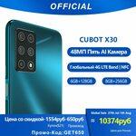"Cubot X30 (Android 10, 6.4"", NFC, B28) 6GB/128GB US$163.89 (~A$231.97), 8GB/256GB US$196.89 (~A$278.68) @ Cubot via AliExpress"