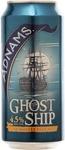 Adnams Ghost Ship 24x440ml cans $49.90 @ Dan Murphys - Usually $57