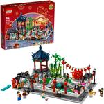 LEGO Lunar New Year Spring Lantern Festival 80107 + Free Gift $135.99 + $5.90 Shipping @ Mighty Ape