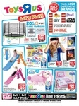 LEGO Buy 1 Get 1 Half Price @ Toys R Us