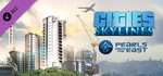 [PS4, XB1, PC] Free DLC: Cities: Skylines - Pearls from The East @ Steam, PlayStation, Microsoft