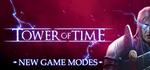 [PC] DRM-free download - Tower of Time/Hard Reset Redux/Realpolitiks - $8.99/$2.29/$5.09 AUD - GOG