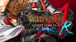 [PC] Steam - GUILTY GEAR XX ACCENT CORE PLUS R - $3.19 (was $21.50) - Fanatical