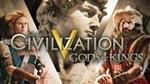 Civilization V: Gods & Kings DLC - $22.95 with Voucher ONE DAY ONLY