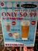 $0.99 Drinks from 85 Degree Cake Shop 10/9-17/9