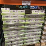 [VIC] 500 Plastic Knives $2.97 @ Costco Epping (Membership Required)