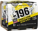 Suntory -196 Hard Lemon & Vodka Can 4 Pack 330ml $15 (Was $20) + Delivery ($0 C&C or Free Shipping over $100) @ Liquorland