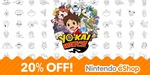 20% off Yo-Kai Watch 3DS Game @ Nintendo eStore