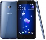 HTC U11 - $63.75/Month on Optus 10GB 24 Month Plan (with F&F Discount) + $200 EFTPOS Gift Card @ Harvey Norman