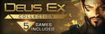 [PC] Steam - Deus Ex Collection ~$28.90 AUD (US$21.85)