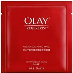 Olay Regenerist Micro-Sculpting Mask 6 Pack $3.89 US (~$5.40 AU) Delivered @ Joybuy