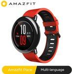Xiaomi Amazfit Pace US $60.19 (AU $90.23) | Huami Amazfit Bip US $52.79 (AU $79) Shipped @ Amazfit Official Store via AliExpress