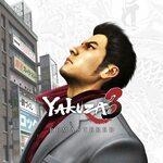 [PS4] Yakuza 3 Remastered|Yakuza 4 Remastered|Yakuza 5 Remastered $12.47 each/Yakuza Coll. $34.06/Yakuza Kiwami $24.95 -PS Store