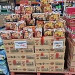 [WA] Nissin Ramen Kyushu Black/Tokyo Shoyu/Hokkaido Miso 5pk 2 for $7 / $3.99 ea in-Store @ NPSupermarket
