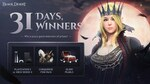 Win a Console of Choice (PS5 or Series X) or 1 of 30 Black Desert Online Runner-up Prizes from Black Desert Online