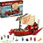 LEGO 71705 Ninjago Destiny's Bounty