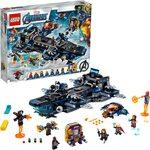 LEGO 76153 Marvel Avengers Helicarrier